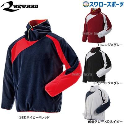 レワード フリースジャケット GW-12 野球用品 スワロースポーツ