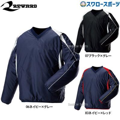 レワード 野球 グランドコート 高校野球対応 秋冬 GW-21 REWARD