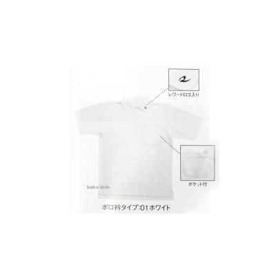レワード ポロシャツ 半袖 RSP-04