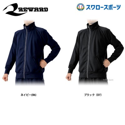 レワード ウェア トレーニングウェア 長袖 RSP-701
