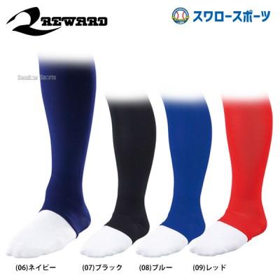 レワード サポート ストッキング ST-521