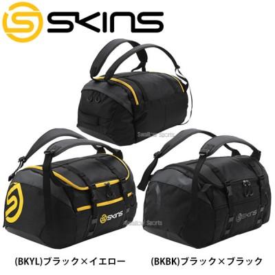 スキンズ(SKINS) 2WAY ボストンバッグM SRY7702