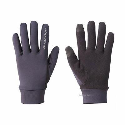 SSK エスエスケイ 手袋 防寒 スマホ対応 EBG9002WF