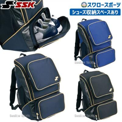 SSK エスエスケイ バック バックパック ミドルサイズ BA1008