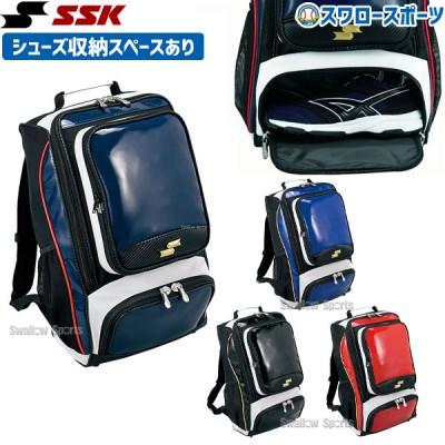 SSK エスエスケイ バッグ バックパック リュック BA1010