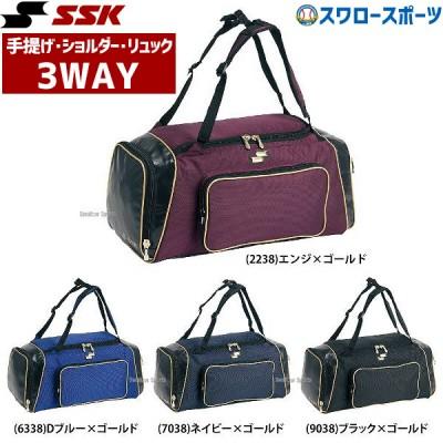 SSK エスエスケイ 3WAY ショルダー バッグ BA6000
