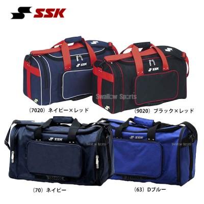 SSK エスエスケイ 遠征 バッグ ミドルバッグ BA8500 ssk 野球用品 スワロースポーツ