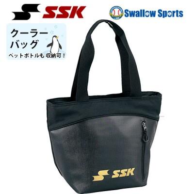 SSK エスエスケイ クーラーバッグ トート型 BA9027