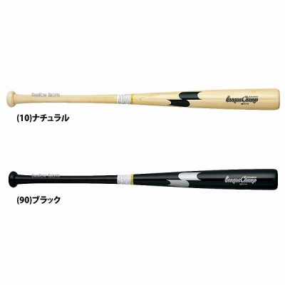 SSK エスエスケイ 硬式 木製 竹バット リーグチャンプ BAMBOO BBT1716