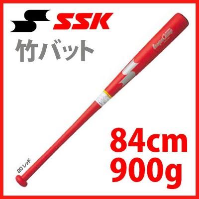 【即日出荷】 SSK 限定 エスエスケイ 硬式木製バット LEAQUE CHAMP BAMBOO リーグチャンプ BAMBOO BBT1716F