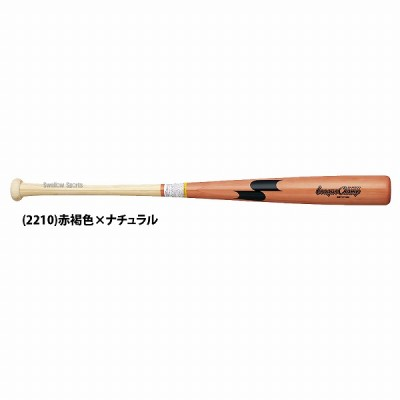 SSK エスエスケイ リーグチャンプ 硬式 木製 BAMBOO 竹バット BBT1716H