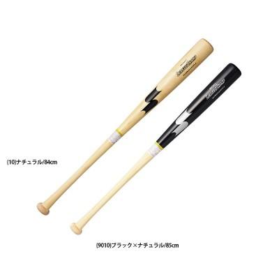 【即日出荷】 SSK エスエスケイ 硬式 木製 バット リーグチャンプ LAMI BBT4517