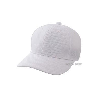 SSK エスエスケイ 丸型6方型ベースボール キャップ BC066 ウエア ウェア ssk キャップ 帽子 野球用品 スワロースポーツ