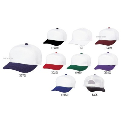 SSK エスエスケイ チームキャップ BC067 ウエア ウェア ssk キャップ 帽子 野球用品 スワロースポーツ
