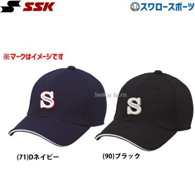 SSK エスエスケイ キャップ 6方型 アメリカンメッシュ ベースボール キャップ BCG062
