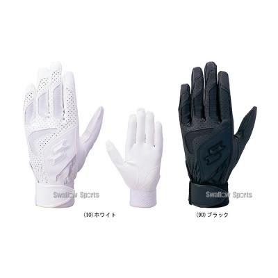 SSK エスエスケイ 高校野球対応 バッティンググローブ シングルバンド 手袋 片手 BG3000S