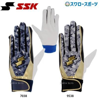 SSK エスエスケイ 限定 バッティンググローブ 手袋 両手用 BG5008WF