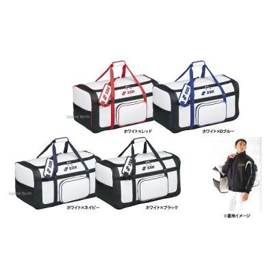 【即日出荷】 SSK エスエスケイ バッグ ヘルメット兼キャッチャー用具 ケース BH9960