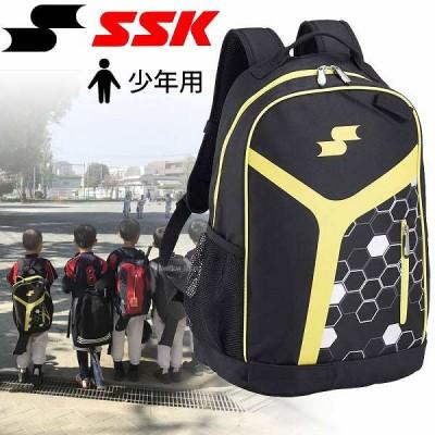 【即日出荷】 SSK エスエスケイ ジュニア バックパック BJ1002F バック 【Sale】 野球用品 スワロースポーツ