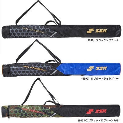 SSK エスエスケイ 限定 ジュニア バットケース (1本用) 少年用 BJ5003F