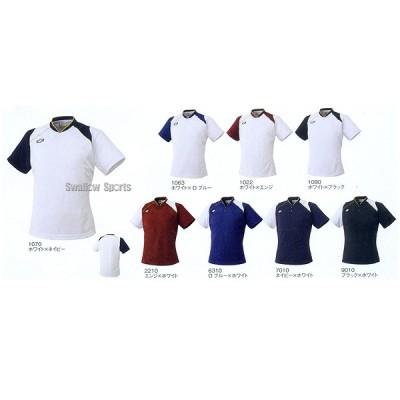 SSK エスエスケイ 2ボタン ベースボール Tシャツ BT2240