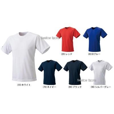 SSK エスエスケイ クルーネックTシャツ BT2250