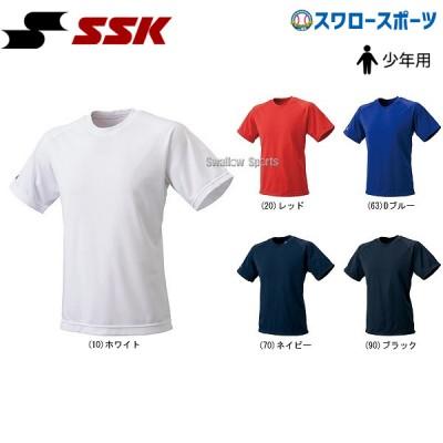 SSK エスエスケイ 少年 少年クルーネックTシャツ BT2250J