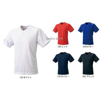 SSK エスエスケイ Vネック Tシャツ BT2260