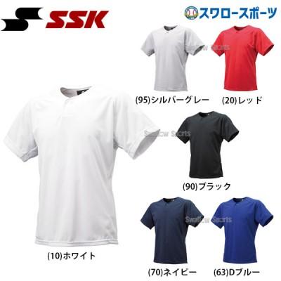 SSK エスエスケイ 1ボタン ベースボールTシャツ 半袖 BT2310