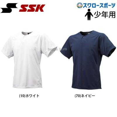 SSK エスエスケイ ジュニア 少年用 1ボタン ベースボールTシャツ 半袖 BT2310J