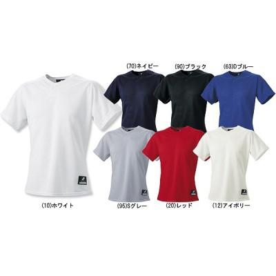 SSK エスエスケイ 2ボタン プレゲームシャツ (無地) BW1660