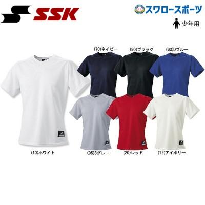 SSK エスエスケイ Tシャツ ジュニア 少年 2ボタン プレゲームシャツ (無地) BW1660J
