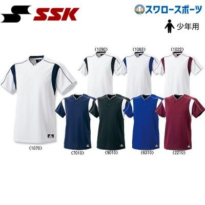 SSK エスエスケイ Tシャツ ジュニア 少年 2ボタン プレゲームシャツ BW2080J