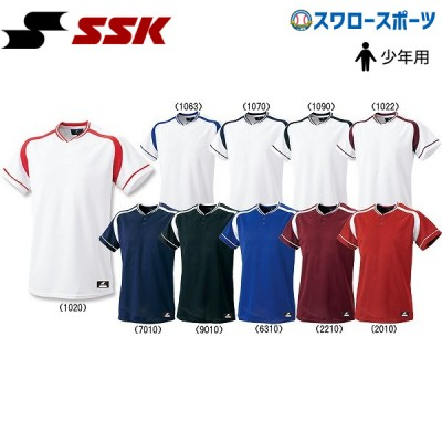 SSK エスエスケイ Tシャツ ジュニア 少年 2ボタン プレゲームシャツ BW2200J
