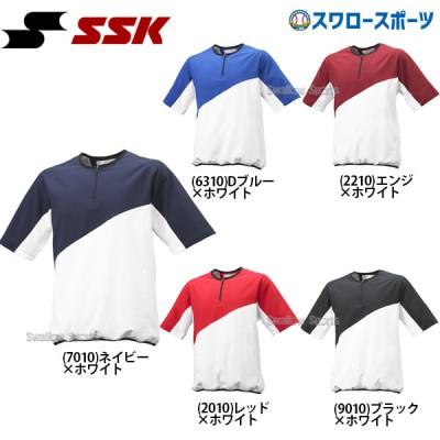 SSK エスエスケイ クロストレーニング 半袖 ハーフ ジップ BWC1901