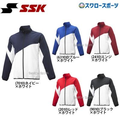SSK エスエスケイ クロストレーニング 長袖 フル ジップ ジャケット BWC1903