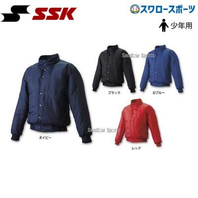 SSK エスエスケイ グラウンドコート ジュニア 少年 グランドコート フロント ボタン オープン 中綿 BWG1005J