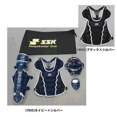 SSK エスエスケイ 限定 少年 ジュニア 軟式 カラーコンビ キャッチャー防具 4点セット CGSET17JNC