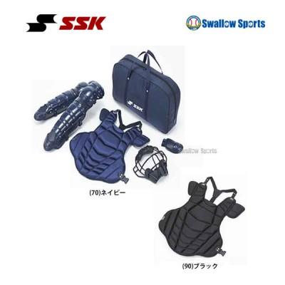 【即日出荷】 送料無料 SSK エスエスケイ 限定 硬式 キャッチャーズ 4点セット(専用バック付き) CGSET18K1