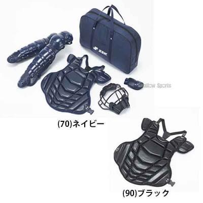 【即日出荷】 送料無料 SSK エスエスケイ 硬式 キャッチャーズ 4点セット(専用バック付き)CGSET18K2