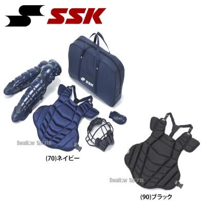 【即日出荷】 送料無料 SSK エスエスケイ 硬式 キャッチャーズ 4点セット(専用バック付き) CGSET19K1