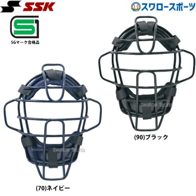 SSK エスエスケイ 防具 硬式用 マスク キャッチャー用 CKM1510S