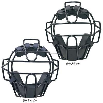 SSK エスエスケイ 防具 硬式用 マスク キャッチャー用 CKM1710S