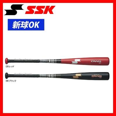 SSK エスエスケイ 軟式 FRP バット クラムNEOLIGHT CRNC00714F