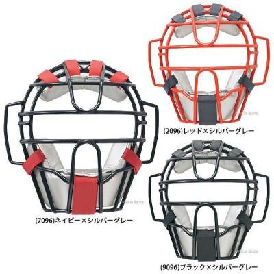 SSK エスエスケイ 防具 ソフトボール用 マスク (3・2・1号球対応) キャッチャー用 CSM1110CS 野球用品 スワロースポーツ