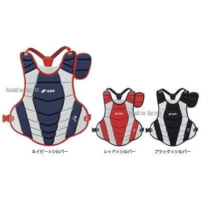 SSK エスエスケイ ソフトボール用 カラーコンビ プロテクター CSP1100C