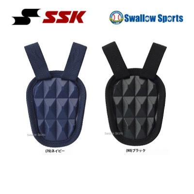 SSK エスエスケイ スロートガード CTG150 ssk 野球用品 スワロースポーツ