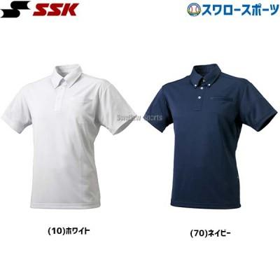 SSK エスエスケイ ウェア 野球ウェア 半袖 ボタンダウン 無地ポロシャツ 左胸ポケット付き DRF211