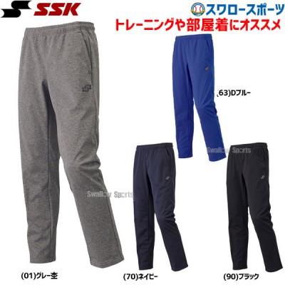 SSK エスエスケイ ボンディング スウェットパンツ DRF025P ウエア 野球用品 スワロースポーツ