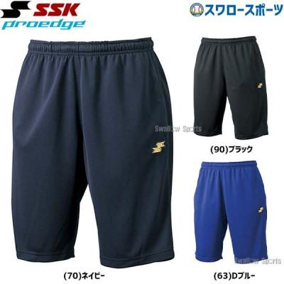 SSK エスエスケイ ウェア 野球ウェア プロエッジ ハーフパンツ DRF026HP